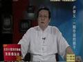 卢俊义_棋子